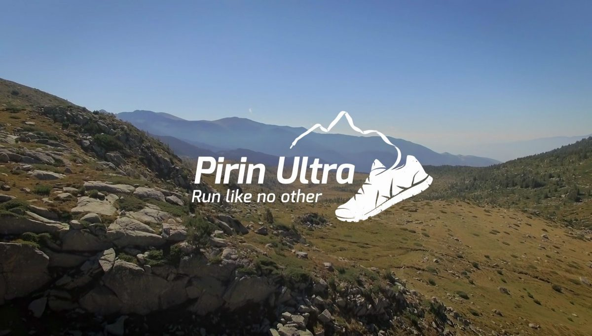 Be part of Pirin Ultra 2017