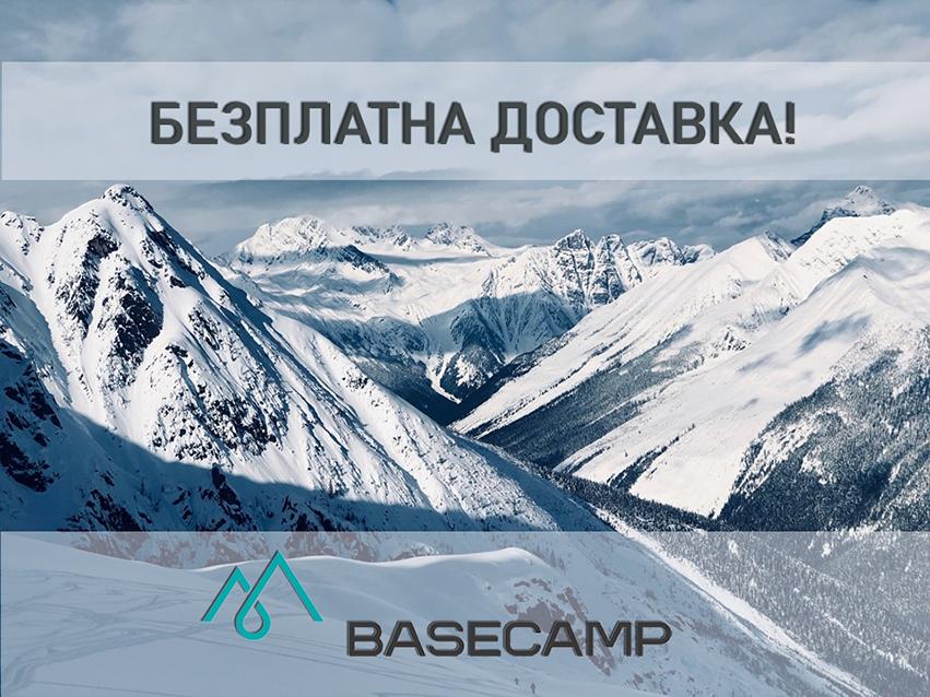Безплатна доставка за онлайн поръчки от магазин Basecamp