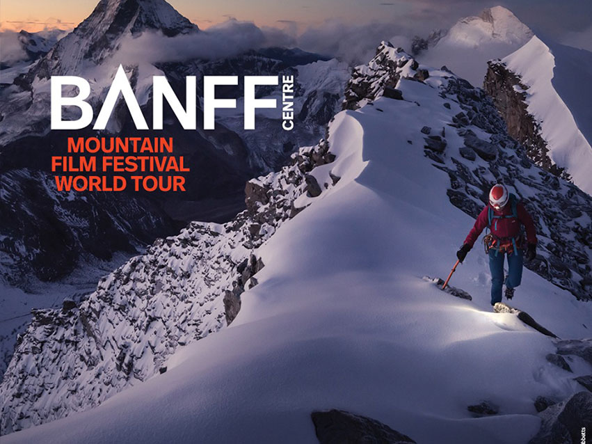 BANFF CENTRE MOUNTAIN FILM FESTIVAL WORLD TOUR '20 Пловдив